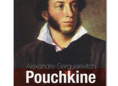 Alexandre Sergueïevitch Pouchkine